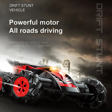 Wheel Toy Drift Promotion-Shop for Promotional Wheel Toy