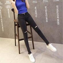 jeans Denim Women hollow frayed Solid black calcas feminina jeans boyfriend jeans for women bsk velvet spijkerbroek femme