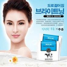 South Korean Face Care Mask Milk Facial Masks Skin Moisture Nourish And Brighten Skin Makeup Tools 30g Hanchan
