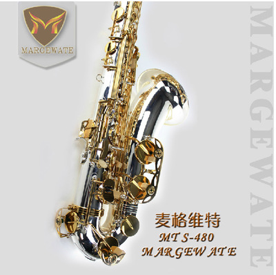 MARGEWATE Saxophone Tenor Silvering Bb Saxophone Mouthpiece Woodwind Musical Instrument R54 Electrophoresis Gold Saxfone big promotionsts r54 b selmer tenor saxophone musical instrument antique brass wire drawing sax