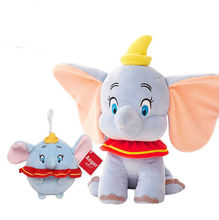 Genuine Disney 1pc 30cm Dumbo Elephant Plush Toys Stuffed Animals Soft for baby Gift collection stuffed doll Children toy