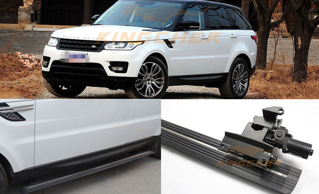 elektrische trittbrett f r land rover range rover sport. Black Bedroom Furniture Sets. Home Design Ideas