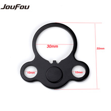 JouFou Hunting Accessories Tactical End Plate Lightweight Dual Sling Adapter Loop Rear Suitable for AR15 M4 M16 Rifle