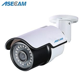 цена на HD 1080P IP Camera POE Hi3516C New Infrared Metal Bullet Outdoor Waterproof Security Network Onvif H.264 Surveillance P2P