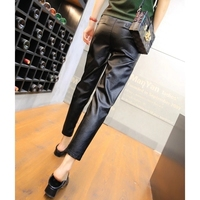 Korean version of leather pants harem pants new pregnant women belly pants tide section loose waist feet casual pants