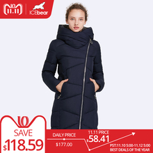 ICEbear 2017 Hat Non removable Coat Women s Parkas Windproof Sleeve Opening Warm Coat Medium Length