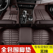 High quality eco-friendly slip-resistant sedan waterproof car mats foot pad for BMW 320i 328li 316i Mini One benz GLK300 C200L шильдик nfs glk300 s400l glk300