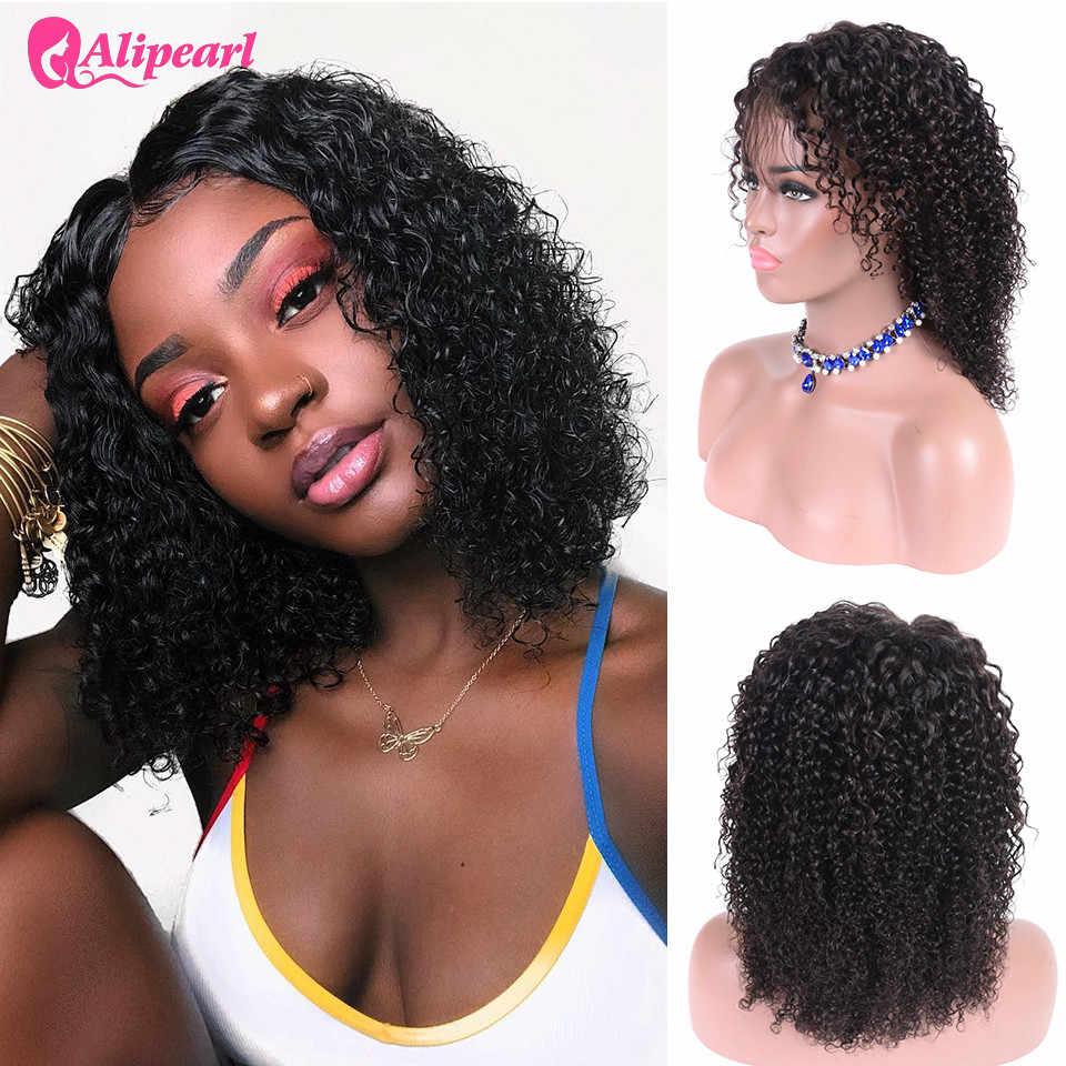 Короткие вьющиеся парики Боба для черных женщин кружевные передние человеческие волосы парики бразильские кудрявые волосы боба Кружева передние парики предварительно сорванные Али жемчужные волосы