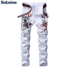 Sokotoo Mens wolf printed white jeans Fashion casual slim colored drawing stretch pants
