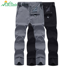 e5280344c8f LoClimb Stretch Nylon Camping Hiking Pants Men Summer Quick Dry Sport  Trousers Outdoor Cycling Climbing Trekking
