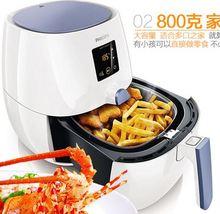 Livraison gratuite trois génération intelligente sans huile friteuse ménage machine frites airburst multifonction machine Électrique friteuse