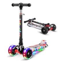 Детский самокат, складной скейтборд из алюминиевого сплава, детский регулируемый по высоте мигающий светильник, скутеры для ног, игрушки, подарки