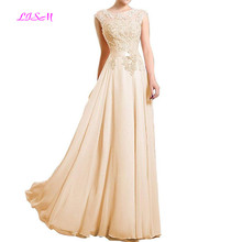 O-Neck Cap Sleeves Appliques Chiffon Evening Dresses A-Line Sleeveless Long Prom Party Dress Empire Floor Length Formal Gowns