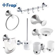 Frap 7 Stücke Bad-accessoires Haken Handtuchring Zahnputzbecher Toilettenpapierhalter Wc-bürste F35T7