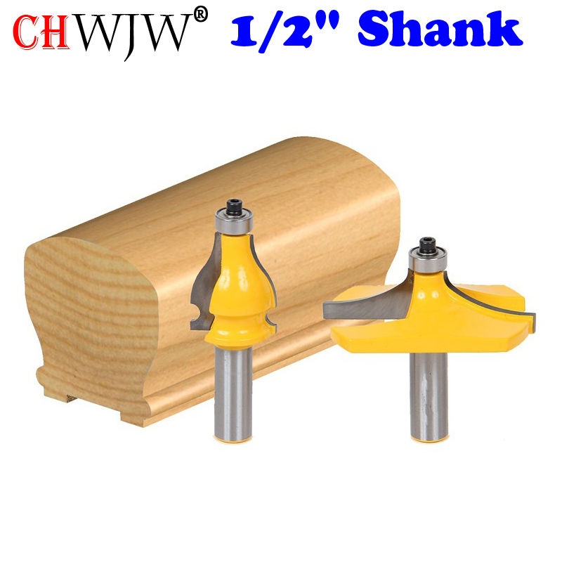 2 Bit Handrail Router Bit Set - Standard/Bead Woodworking Cutter Tenon Cutter For Woodworking Tools