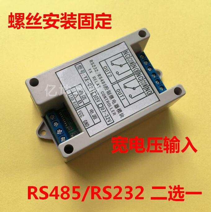 2-способ RS232 485 последовательных Порты и разъёмы панель управления реле (DS18B20 Температура) компьютер дистанционно управляемое реле Модуль