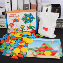 250PCS wooden creative Collage jigsaw board 15 double faced cards, children Wood DIY puzzle Classic Educational toys