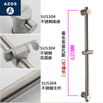 Azos Shower Rod SUS304 Stainless Steel Stainless Steel Rise And Fall  Rotatable Bracket Convenient Shower Room Round HSSJ020F