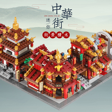 XingBao 01102 Chinese LegoEDS Mini Street View Series 4 in 1 The Teahouse Library Cloth House Model Building Block For Kids Toys