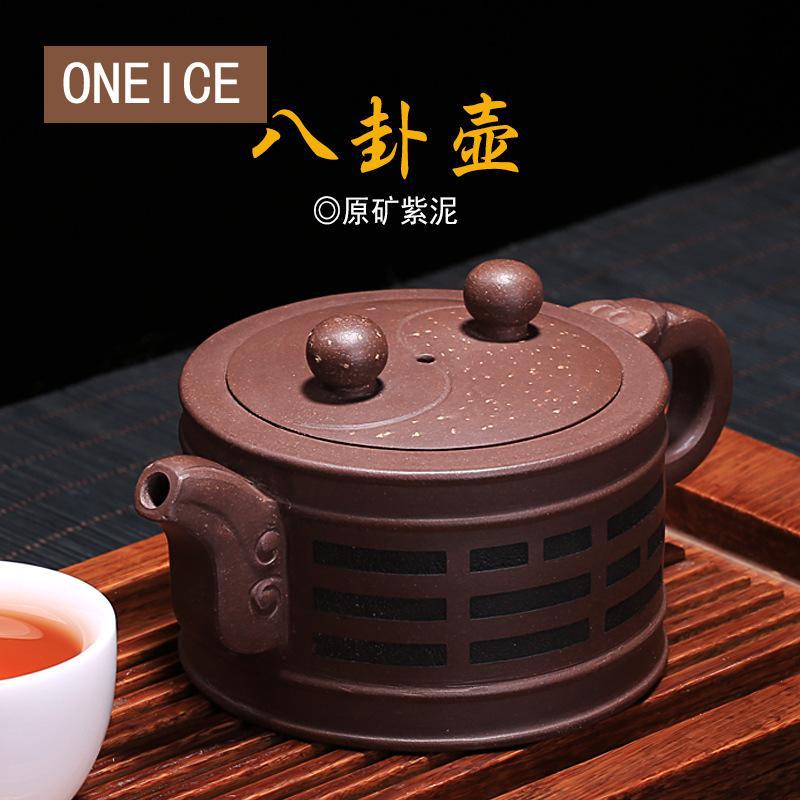 Yixing Purply Clay Teapot Chinese Kongfu Tea Pots Raw Ore Purple Mud Gossip Pot