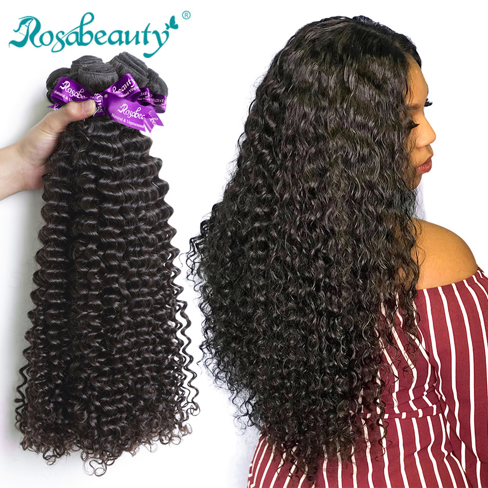 Rosa Beauty Hair Brazilian Hair Weave Bundles Deep Wave Human Hair Extension Weft Raw Virgin Remy Hair Weaving 30 32Inch Curly