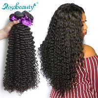 Rosabeauty, глубокая волна, 8-28, 30 дюймов, 3, 4 пряди, бразильские волосы remy, 100% человеческие волосы для наращивания, естественное закрытие, волнисты...
