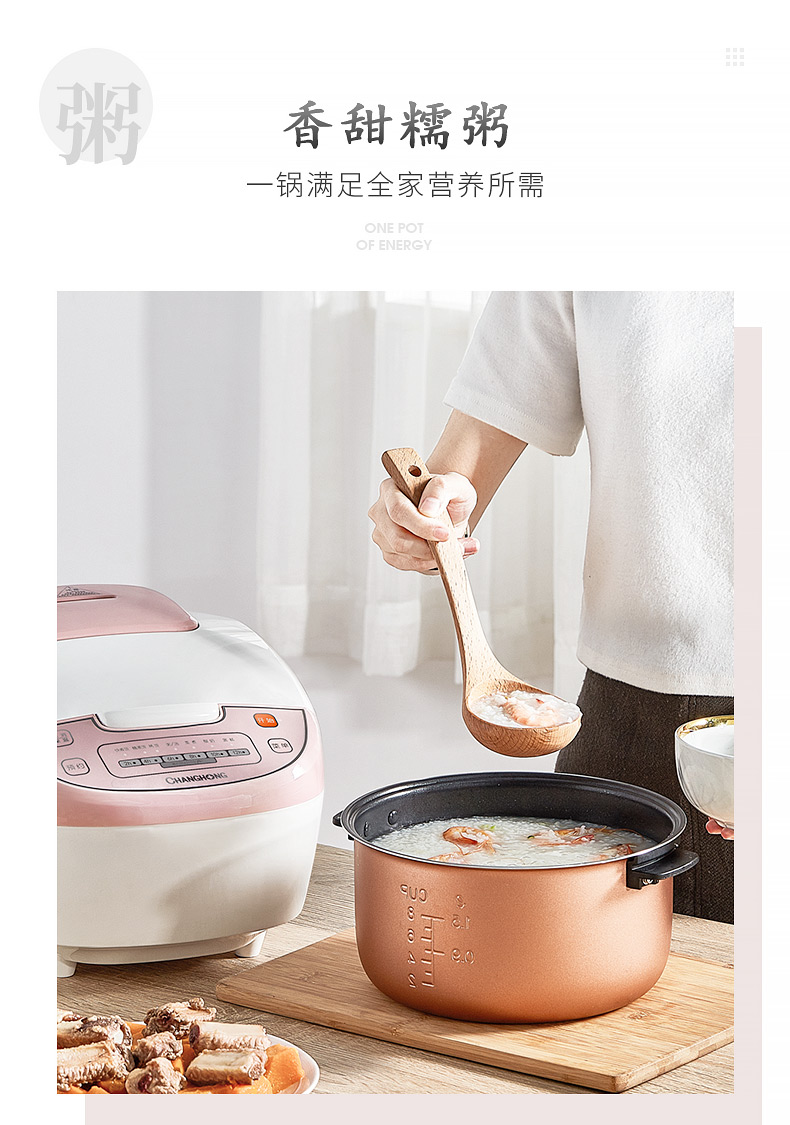 Rice Cooker 4L Household Large Capacity Multi-function Intelligent Rice Cooker Reservation 3-4-5 Person Rice Cooker Automatic 12