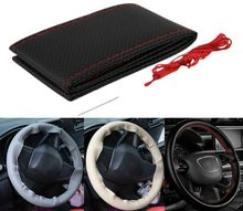 DIY Texture Soft Auto Car Steering Wheel Cover With Needles And Thread Artificial Leather Car Covers Suite 3 Color to Choose