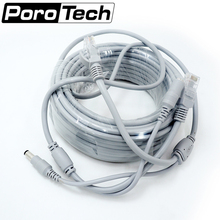 NC-15M 20PCS/lot network cable power DC+ RJ45 gray cables 15M for IP camera NVR System ethernet lan video / IP camera cable