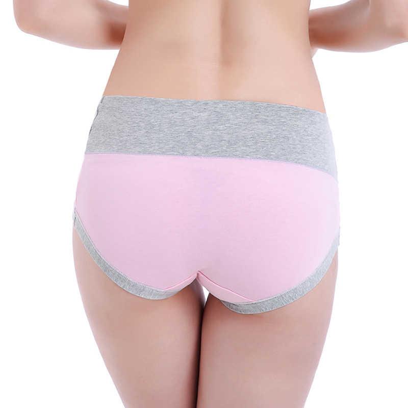 หญิงตั้งครรภ์ U - Shaped ต่ำเอวชุดชั้นในครรภ์เสื้อผ้าสตรี