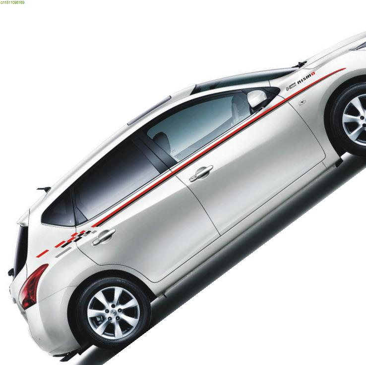 Fashion Sportive Car Waist Line Refit Decor Stickers And Decals - Cool car decals designcar styling cool cool car body garlandconcise fashion design