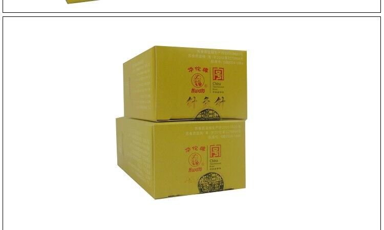China massaging needle Suppliers