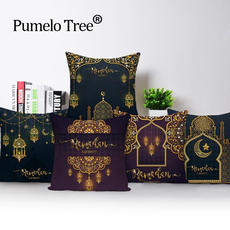 Image 2 - Ramadan Kareem Decorations For Party Ramadan Mubarak Decorative  Cushion Covers Eid Mubarak Decor Pillows Ramadan DecorationParty DIY  Decorations