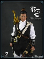 1 6 Scale Chinese Martial Arts Figure Doll Eagle Shooting Heroes Guo Jing 12 Action Figure