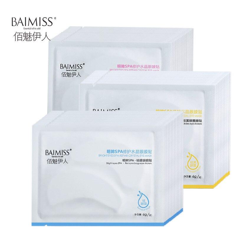 BAIMISS Hyaluronic Acid Compact Eye Mask Face Care Facial Anti Puffiness Dark Circle Anti Wrinkle Whitening Moisturizing 60pair