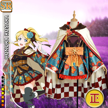 Love Live! Ayase Eli Taisho Kimono Awakening Fancy Dress Outfit Cosplay Costume Halloween Clothing Outfit For Adult