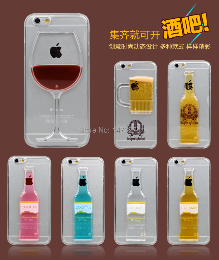 Funny Cocktail Beer Liquid Red Wine Cup Back Case cover iphone 5 5S 5G transparent clear case Cover - E-Mall Store store