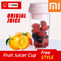 Xiaomi 17PIN 400ML Star Fruit Juicer Bottle Portable DIY Juicing Extracter Cup Magnetic Charging Outdoor Travel 30 Seconds Pink
