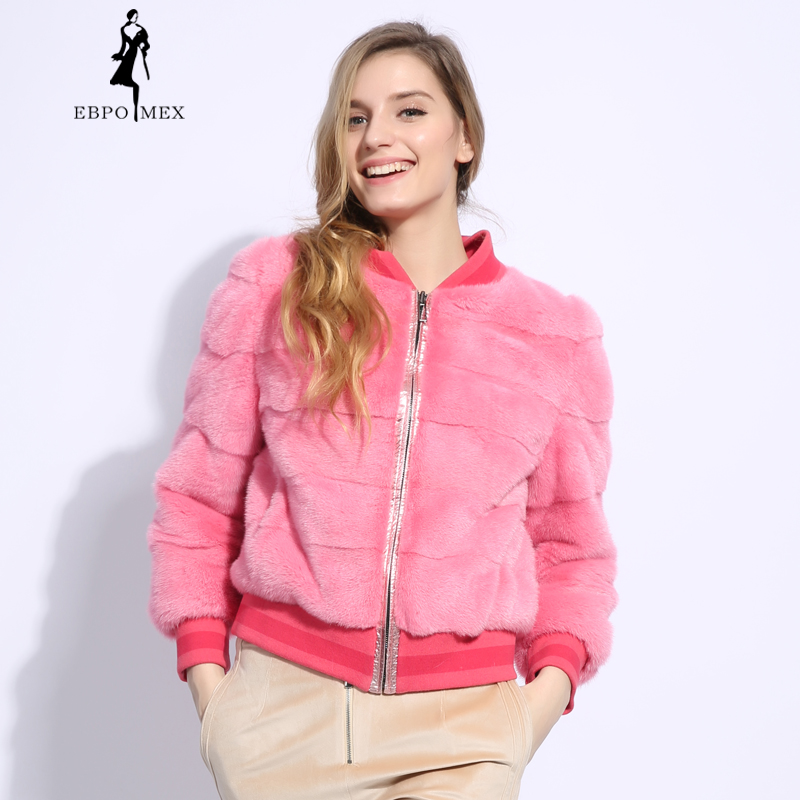 Casual Pink Fur Baseball Short Jacket 18415