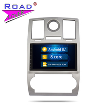 Car Radio Android 8.1 Autoradio 9'' 32G Car DVD Player GPS Navigation For Chrysler 300C 2004 2005 2006 2007 2008 2009 2010 2011