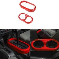 Автомобиль шестерни коробка консоли панель Крышка отделка Подходит для Jeep Wrangler 2007 2008 2009 2010 держатель стакана воды декор салонные