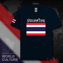 d7129982d Camisetas para hombres de Tailandia 2017 jerseys camiseta de equipo de la  nación Camiseta de algodón para reuniones ropa de marc.