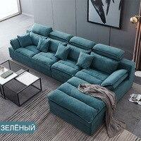 Латексный диван из скандинавской ткани диван комбинация Гостиная три человека даунхолстерный Съемный и моющийся современный минималистич