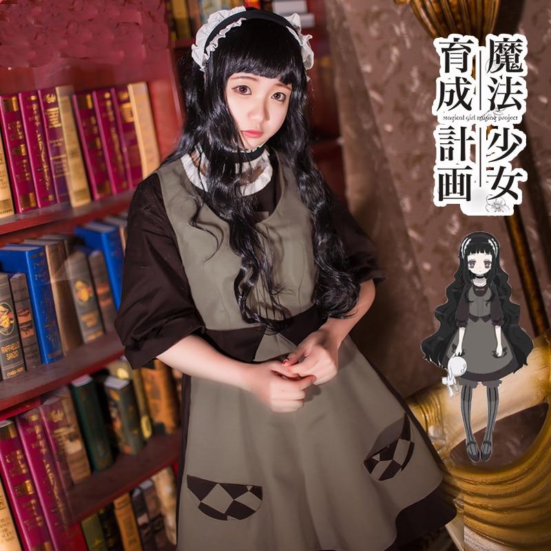 Mahou Shoujo Ikusei Keikaku Hardgore Alice Maid Uniforms Cosplay Costume Free Shipping Cosplay Costume Uniform Cosplaymaid Uniform Aliexpress