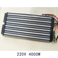 4000W ACDC 220V Insulated PTC ceramic air heater large heater 300*153mm