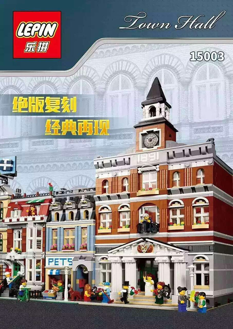 Free shipping LEPIN 15003 New 2859Pcs The town hall Model Building Kits Blocks Kid Toy Gift Compatible 10224 Educational Toy lepin 15003 2859pcs city creator town hall sets model building kits set blocks toys for children compatible with 10024