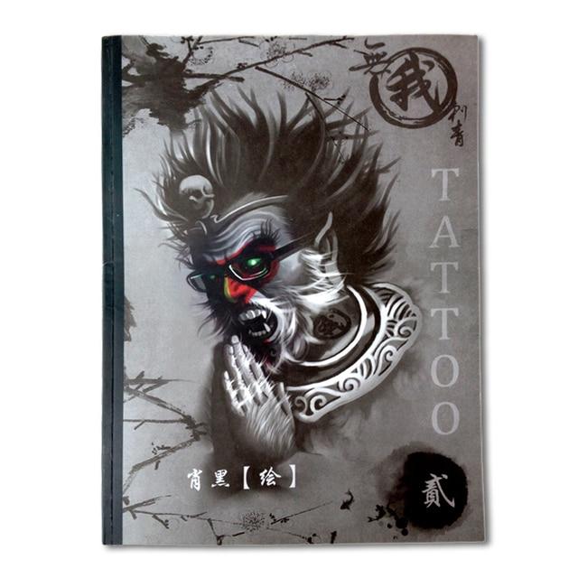 Grey Book 2015