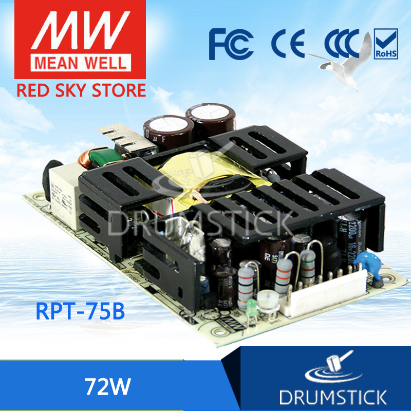 Advantages MEAN WELL RPT-75B meanwell RPT-75 72W Triple Output Medical Type new worthwhile free shipping mean well mpt 200c 2pcs meanwell mpt 200 200w triple output medical type