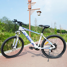 G Two 2018 new 26inch 27Speed Electric Bike Powerful Electric Mountain Bike Lithium Battery 250W 350W 48V  eBike  Electric MTB