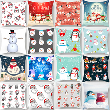 Christmas pillow cases women men square Pillow case cute cartoon covers size 45*45cm